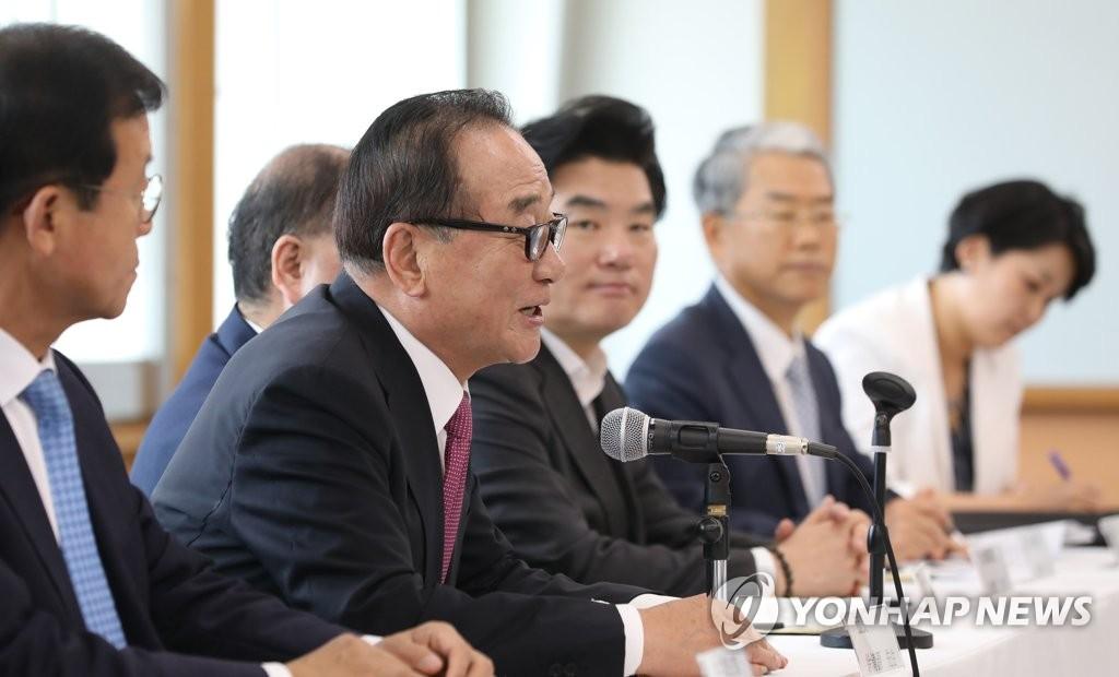 韩国议员代表团会见日本公明党党首