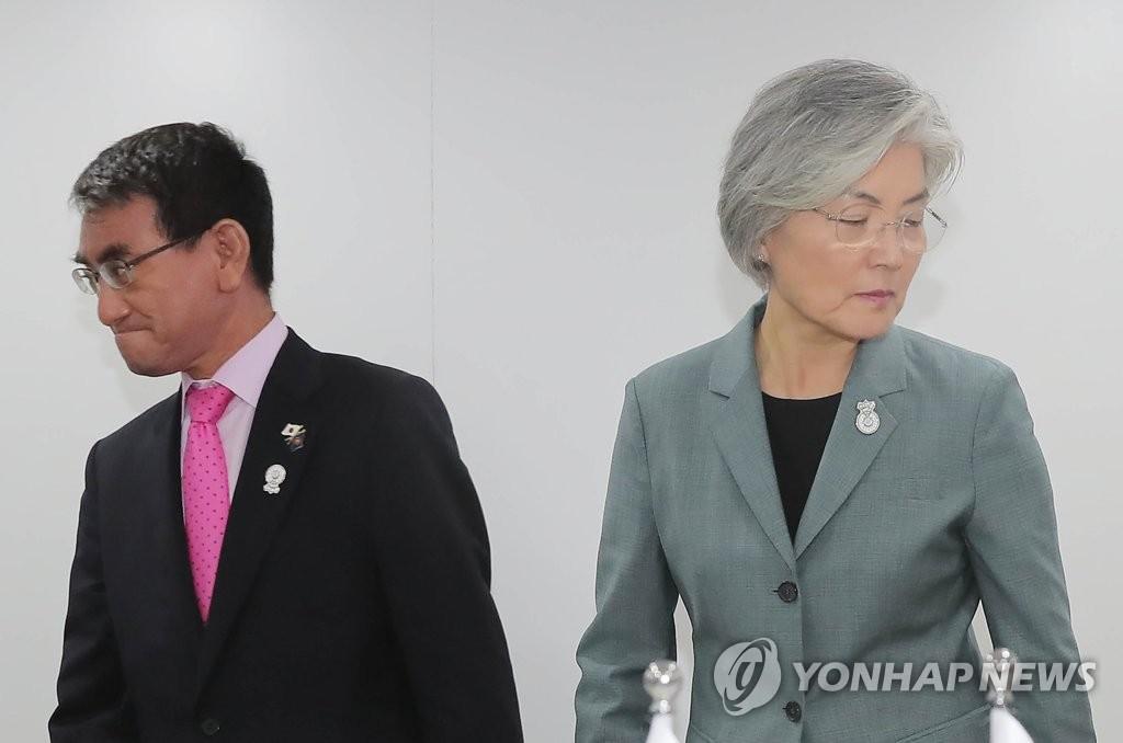 资料图片:康京和(右)和河野太郞 韩联社