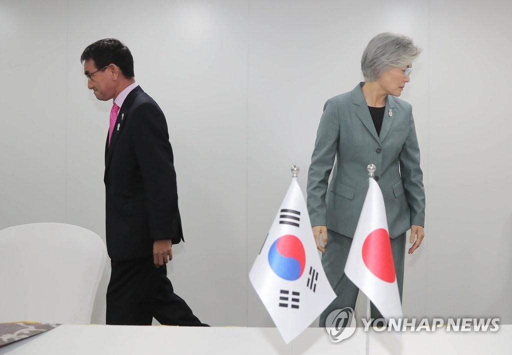 韩日外长就日本将韩国移出白名单激烈交锋