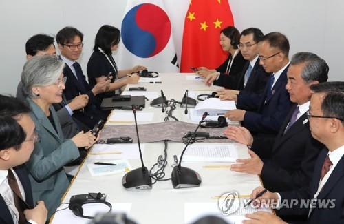 韩国外长康京和会见中国外长王毅