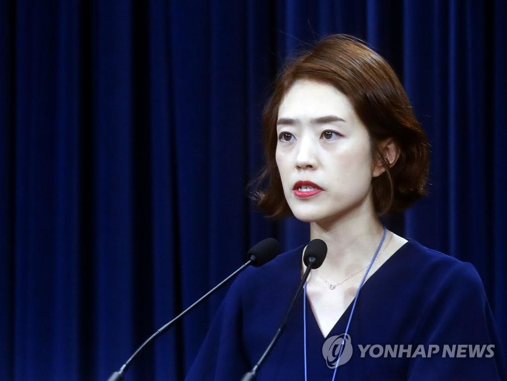 韩国召开国务会议共商应对日本限贸
