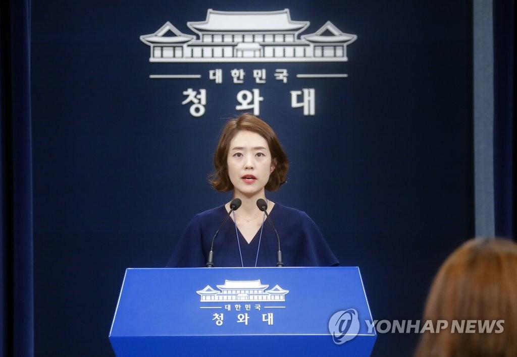 8月2日上午,在青瓦台,韩国总统府发言人高旼廷对日本决定将韩移出白名单深表遗憾。 韩联社