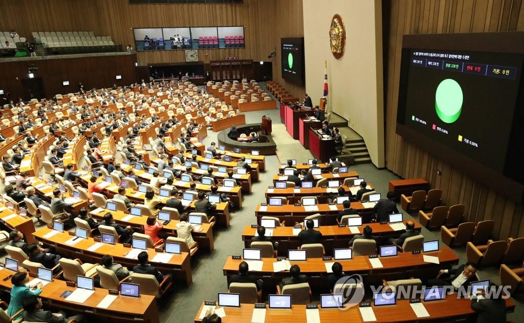韩国国会全票通过敦促日本撤销限贸决议案