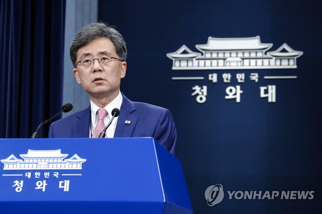 韩青瓦台:重新考虑韩日军情协定作废事宜