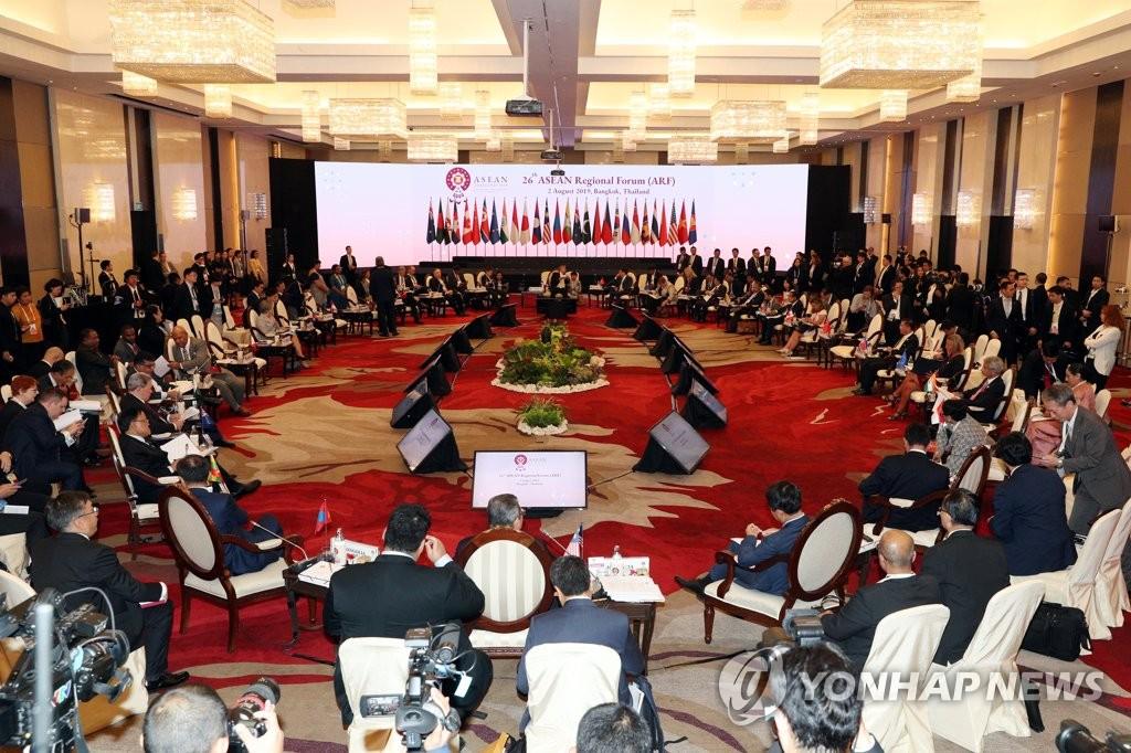 东盟地区论坛外长会议现场照 韩联社