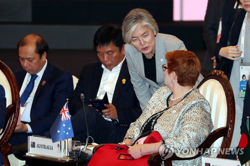 韩政府拟借东盟系列外长会敦促朝鲜重返对话