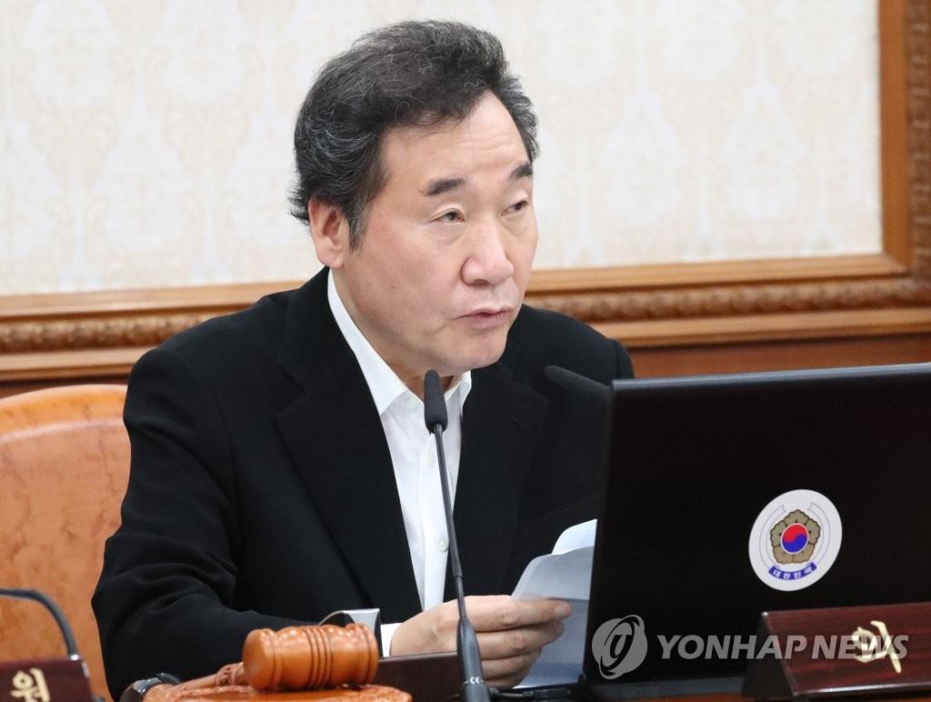 韩国总理:摆脱对日依存将经济报复转祸为福