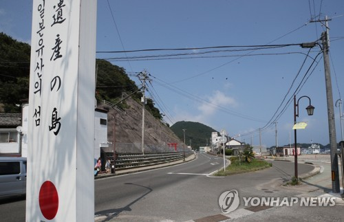 韩智库:日本限贸对韩国经济影响有限