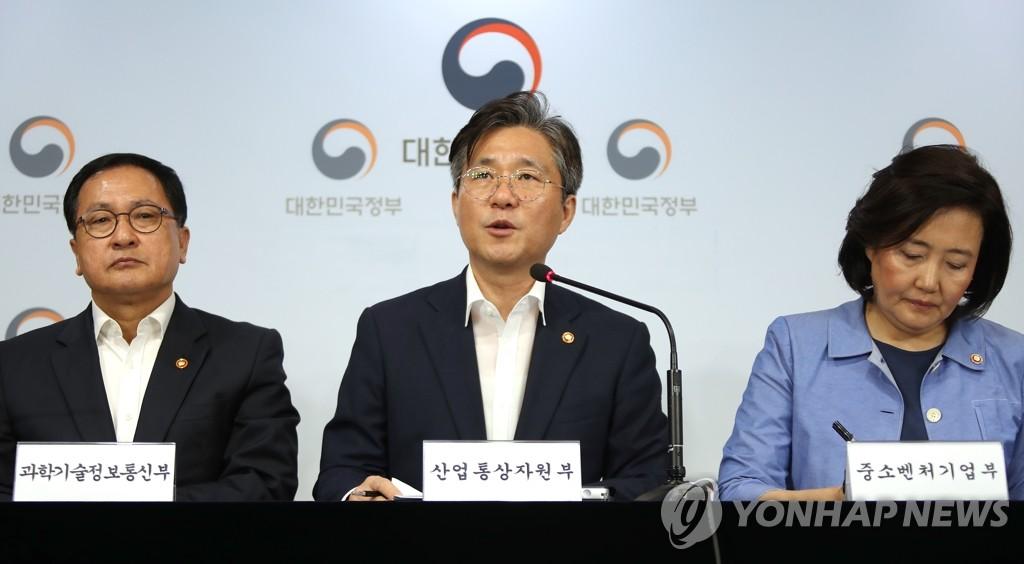 详讯:韩推百大战略货品国产化应对日本限贸