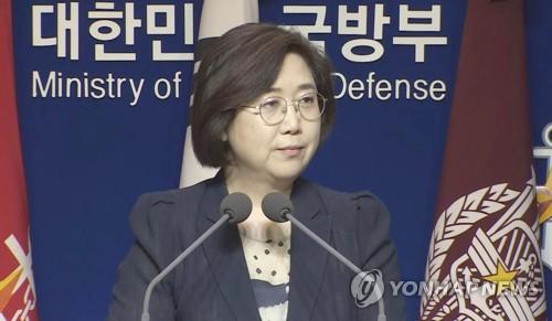 韩国防部:西部海域北端咸朴岛归朝鲜管辖