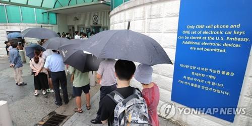 韩政府为访朝公民申请赴美签证在线开具证明