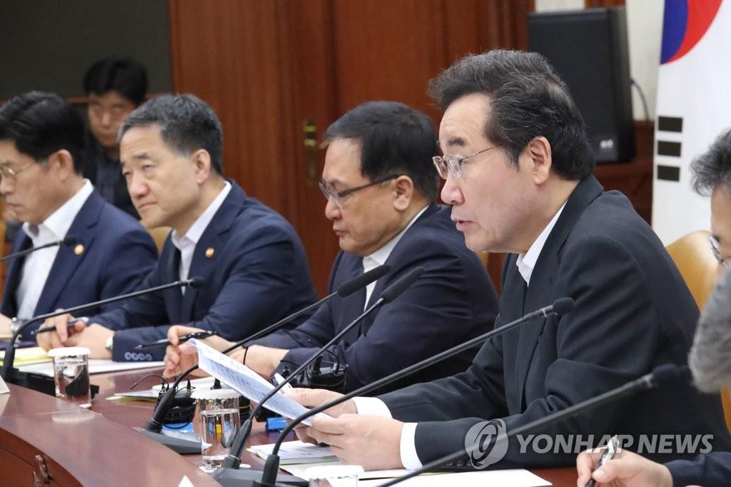 8月8日,在韩国中央政府首尔办公楼,李洛渊(左四)主持召开国政事务检查调整会议。 韩联社