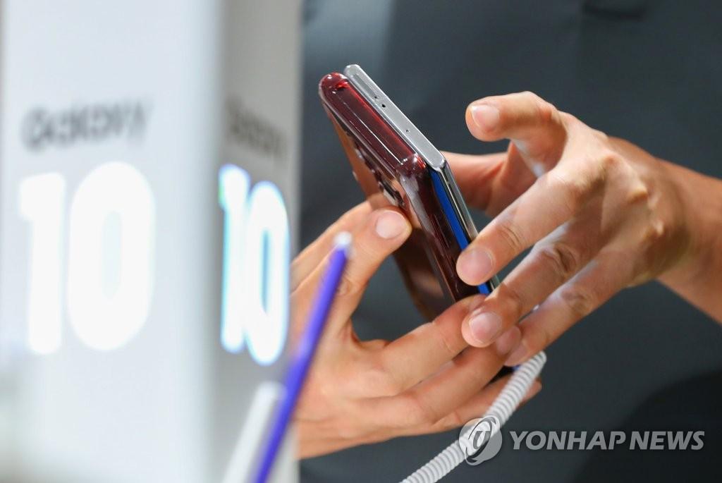 资料图片:Galaxy Note10 韩联社