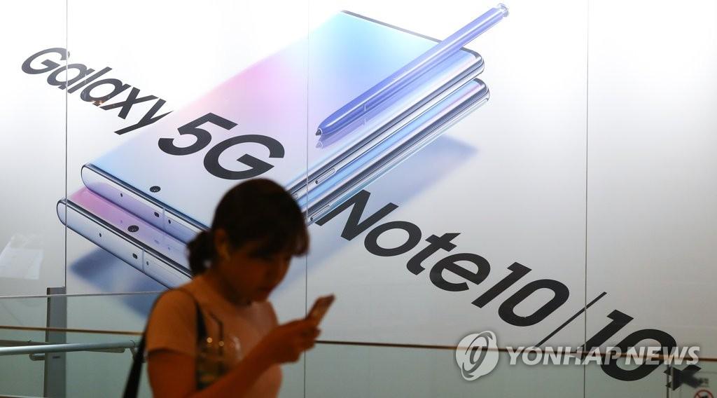 三星Galaxy Note10在韩预售量破百万