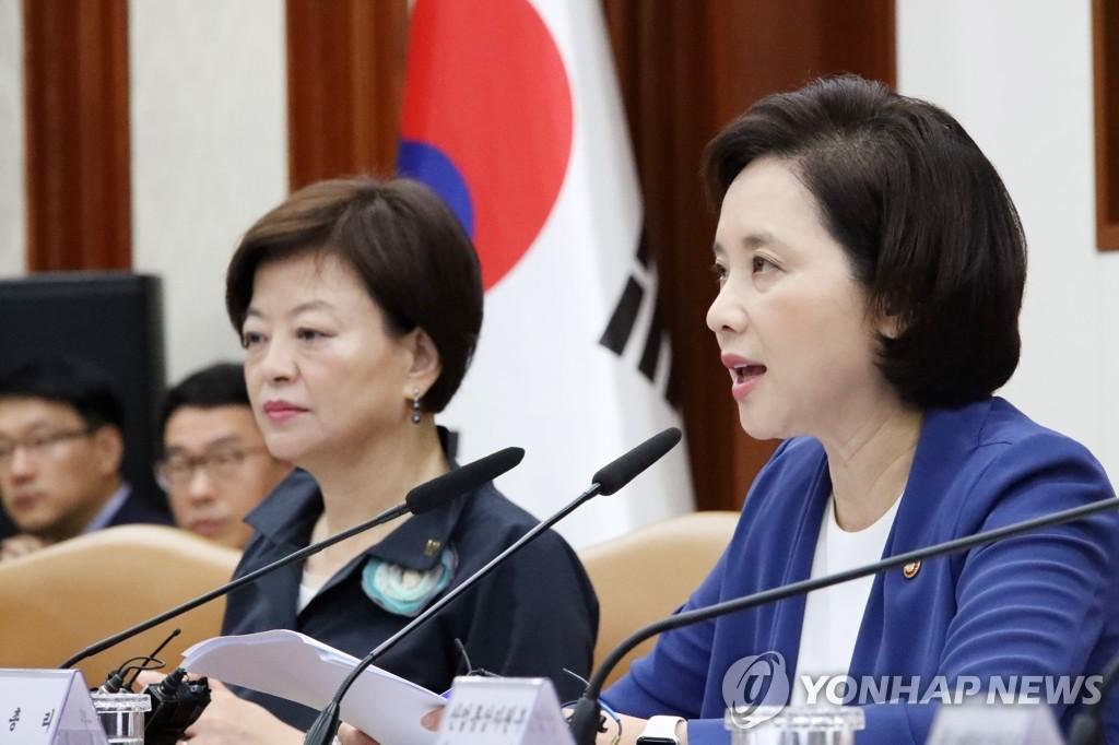 8月9日,社会副总理兼教育部长官俞银惠(右)主持召开社会领域有关部门长官会议。 韩联社