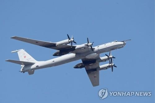 韩联参:6架俄军机飞入韩国防识区