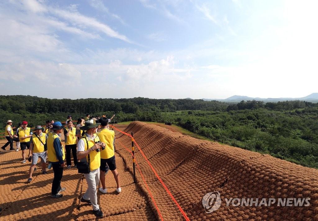 资料图片:非军事区和平之路坡州区段对外开放。 韩联社/《国防日报》供图(图片严禁转载复制)