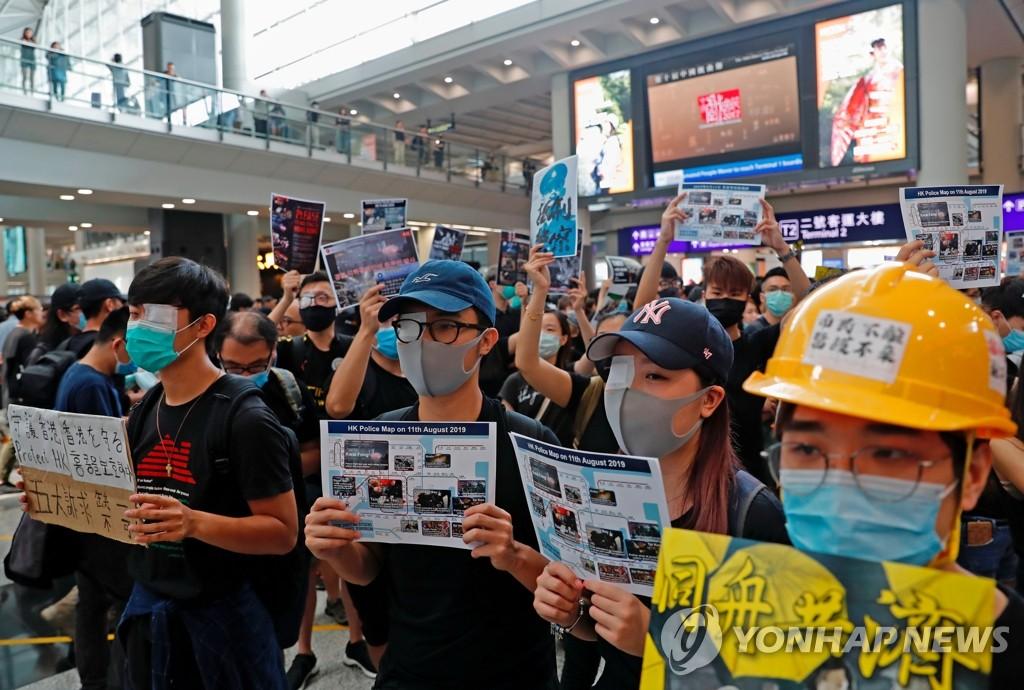 资料图片:当地时间8月12日,反对《引渡法》集会在香港国际机场举行。 韩联社/路透社(图片严禁转载复制)