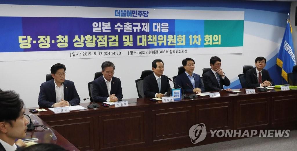 韩党政青开会讨论日本限贸