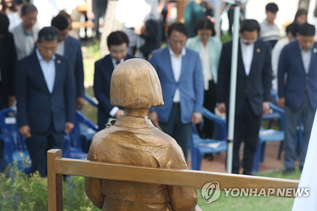 资料图片:8月14日,日军慰安妇受害者纪念日活动在光州西区政府前举行。 韩联社