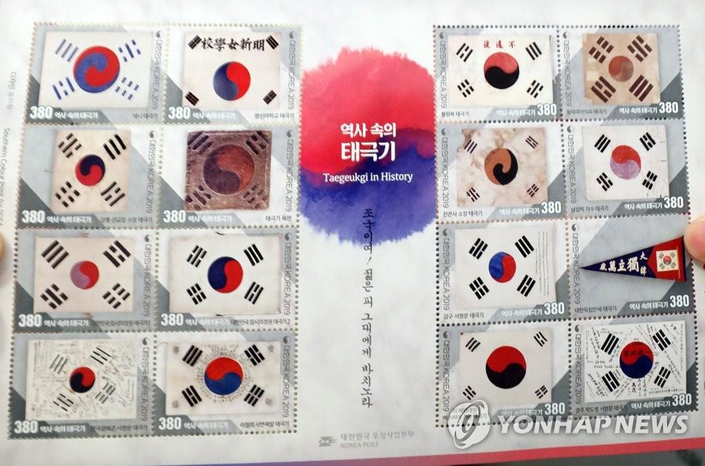 光复74周年纪念邮票