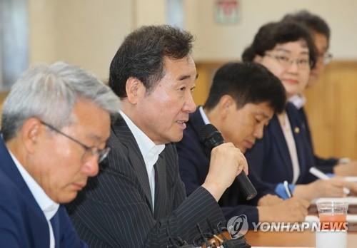 韩青瓦台:望总理访日有助于改善韩日关系