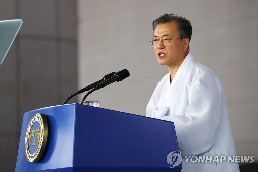文在寅发表光复节讲话 韩联社