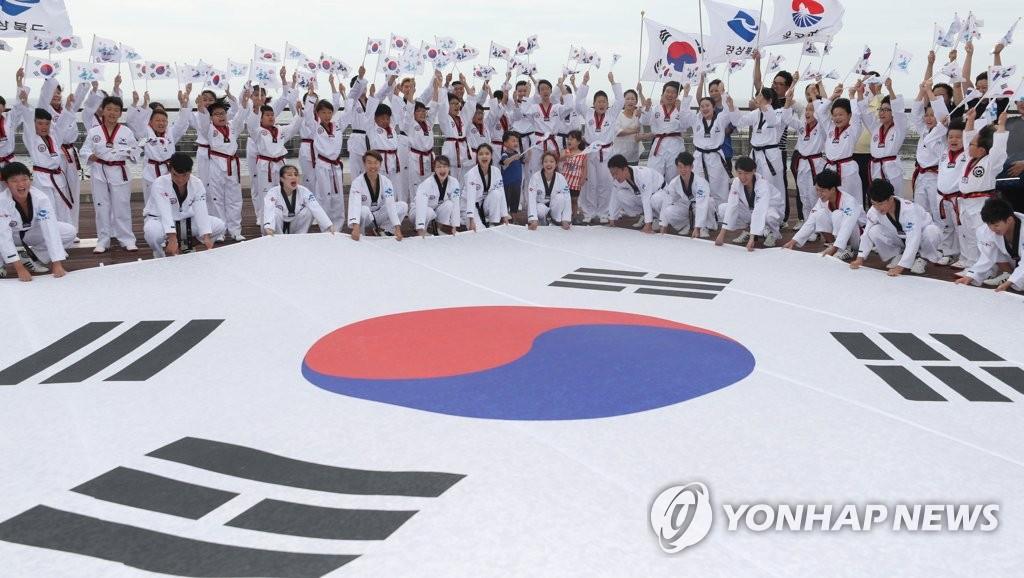 大韩民国万岁!