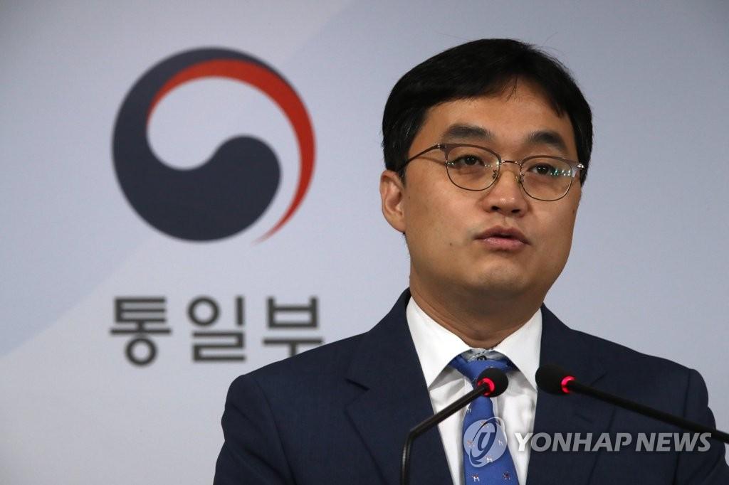 资料图片:韩国统一部副发言人金银汉 韩联社
