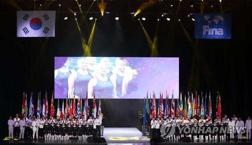 2019世界游泳大师赛闭幕
