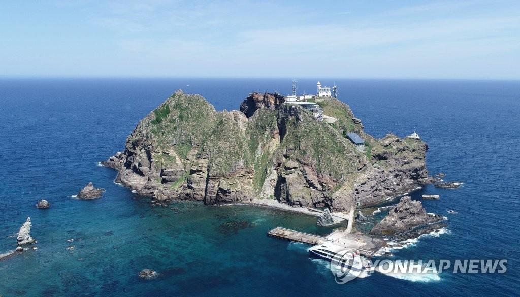 资料图片:独岛 韩联社