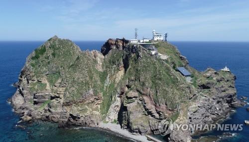 韩国国会议员访问独岛谴责日本对韩限贸