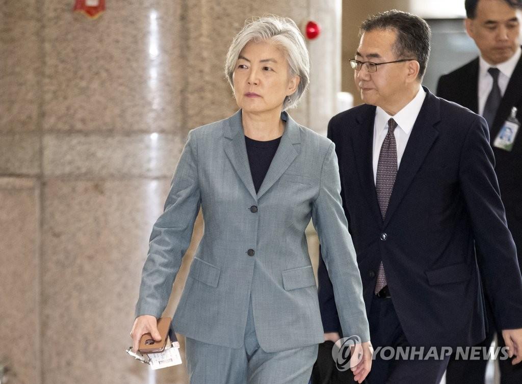 详讯:韩外长康京和访华出席韩中日外长会议