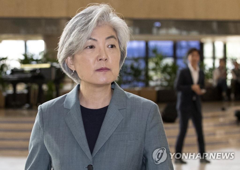 韩外长康京和赴华出席韩日中外长会议