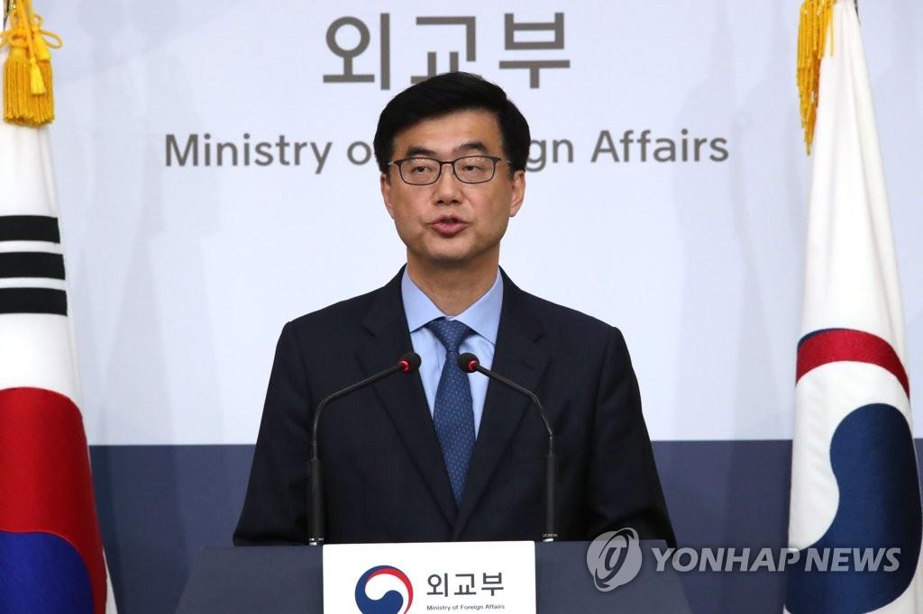 韩政府就涉外交使节安全问题吁民团保持克制