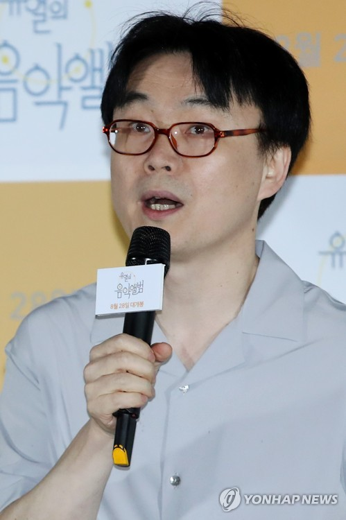 导演郑志宇
