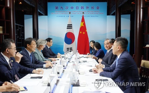 韩中外交高官在京会晤