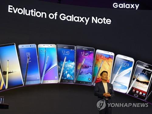 三星Galaxy Note10开售25天在韩销量破百万