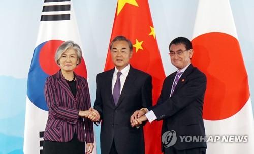 第9次韩中日外长会在京举行