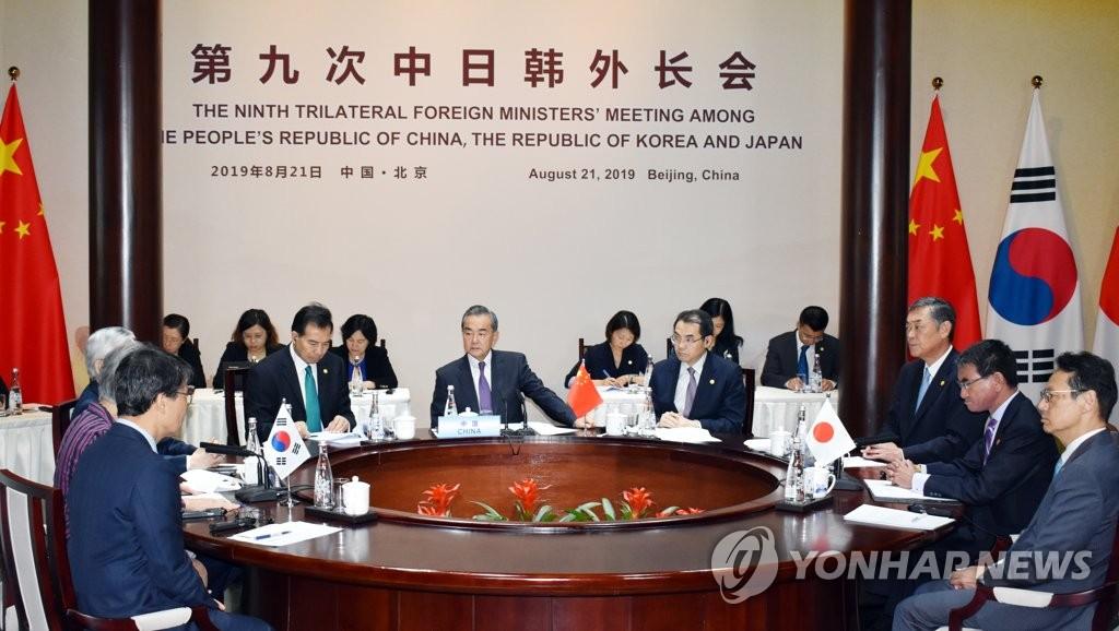 8月21日,在北京,韩中日外长举行会谈。 韩联社/联合采访团