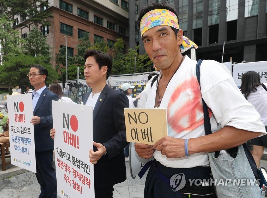 韩日新闻工作者工会发表联合宣言吁公正报道