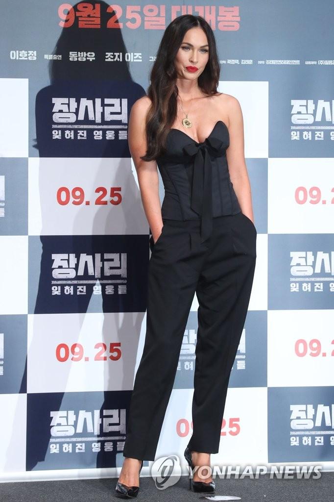 好莱坞女星梅根·福克斯 韩联社
