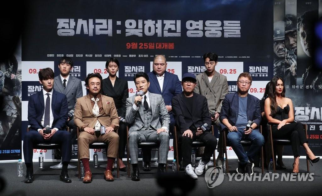 《长沙里:被遗忘的英雄们》发布会 韩联社