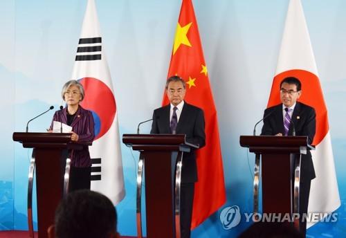 详讯:第9次韩中日外长会在京举行
