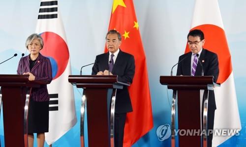 韩中日外长记者会