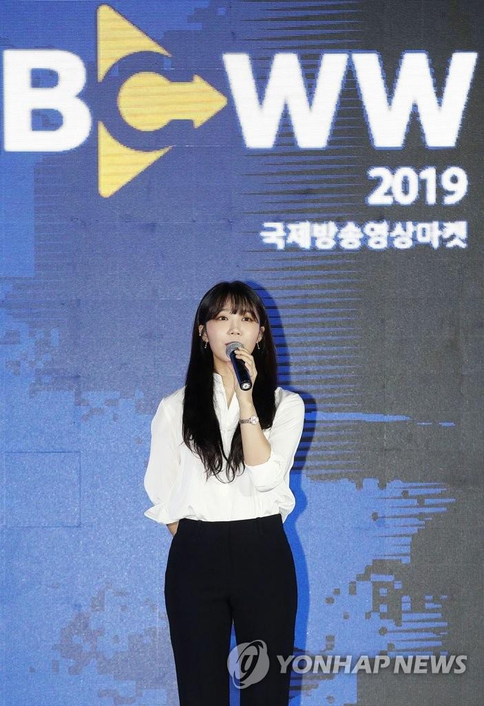 郑恩地任国际影视展宣传大使