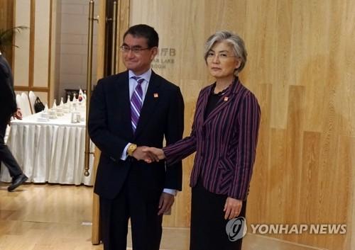 韩日外长在京会谈 分歧依旧但同意持续对话