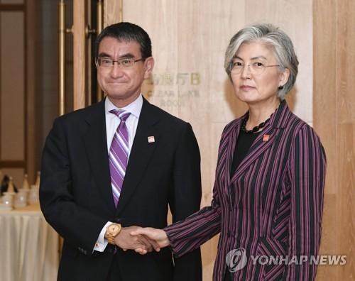 韩日外长会晤