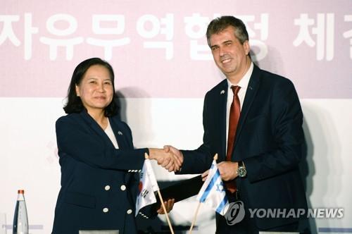 韩以自贸协定谈判达成一致