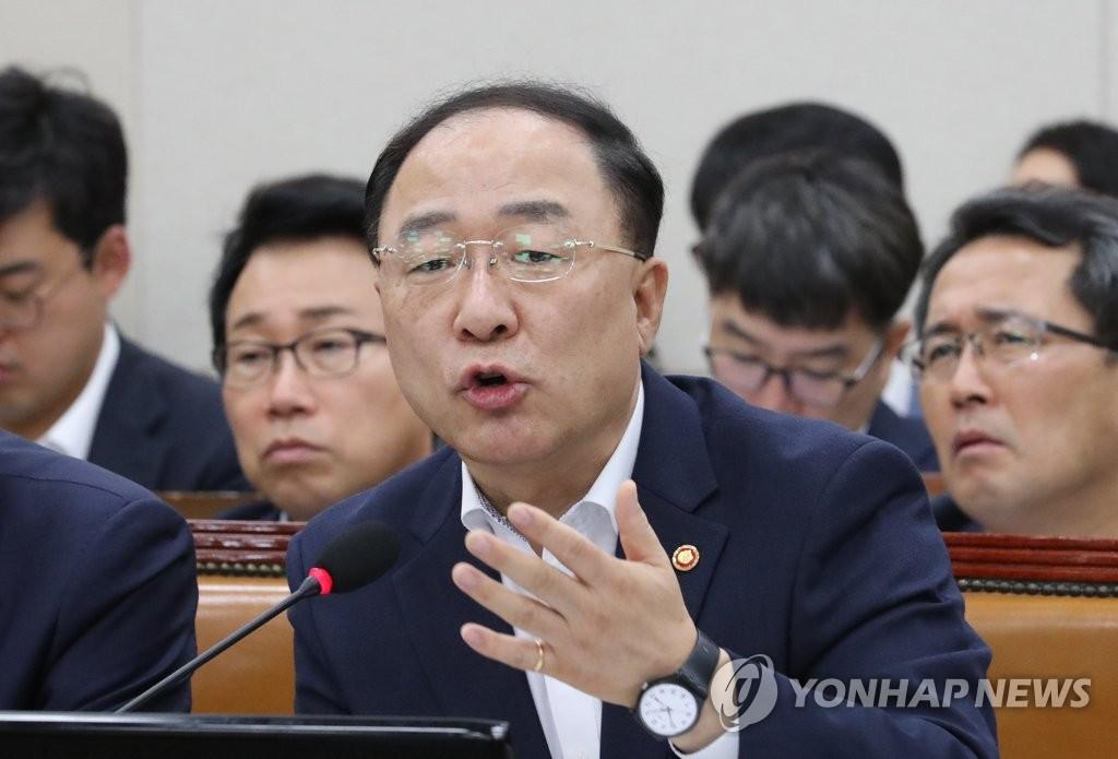 韩副总理:力争经济不受韩日军情协定终止影响